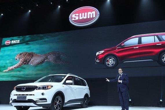 SWM斯威汽车品牌将给中国市场带来什么?