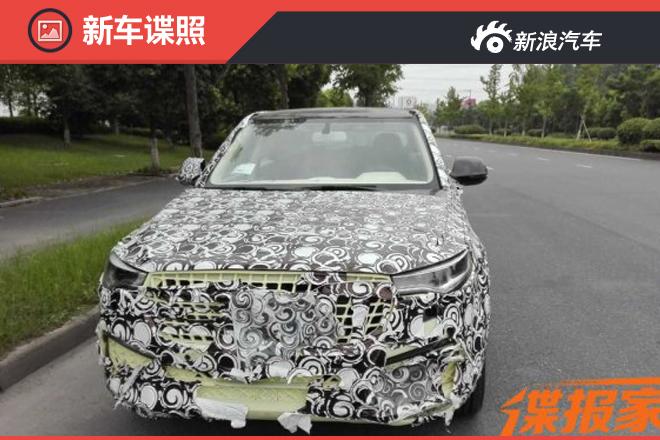 众泰T700量产版谍照曝光 今年12月上市