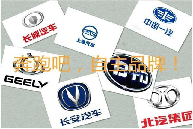 中国称霸全球新能源汽车市场