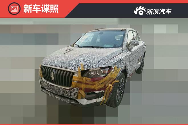 """宝沃全新""""小""""SUV谍照曝光 有望9月上市"""