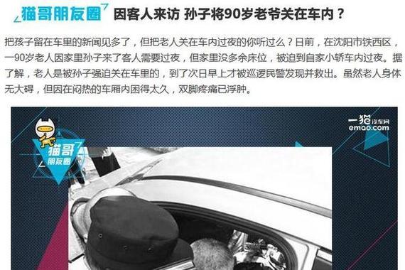奔驰宝马在团抱 日本车企却要撤离中国