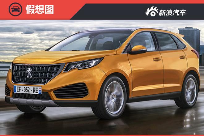 东风标致曝2017年产品计划 大SUV成主导
