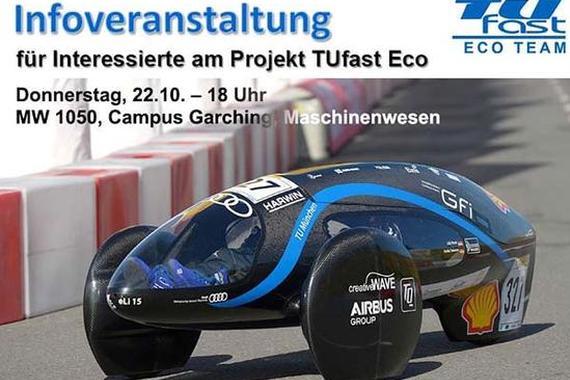 全球最节能电动车 1度电能跑1232km