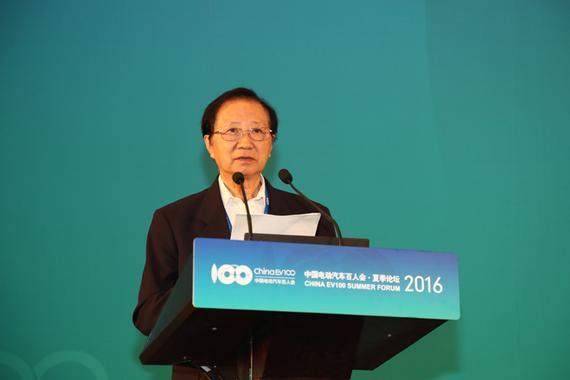 陈清泰:安全是电动车发展的否定性指标
