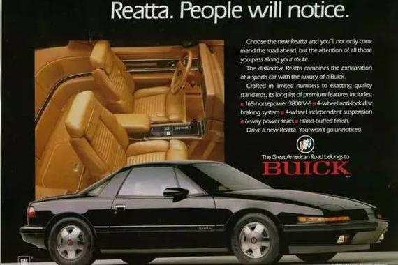 别克也造过跑车 全面解读别克Reatta