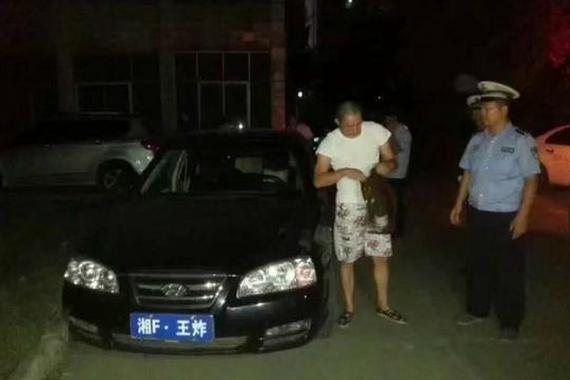 """湖南现""""湘F-王炸""""车牌 车主已被控制"""