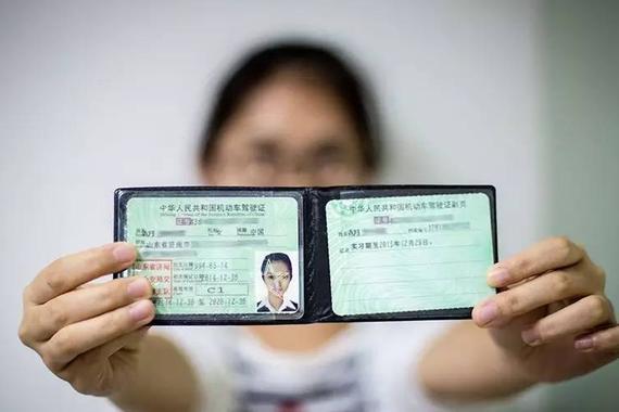 有驾照的看过来,驾驶证到期换证不操心!