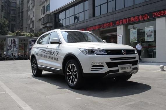 2种动力/8款车型 汉腾X7将于9月6日上市