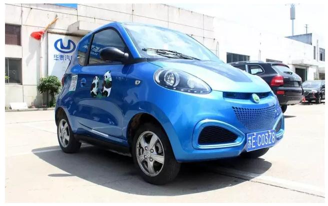 非常典型的中国特色纯电动车