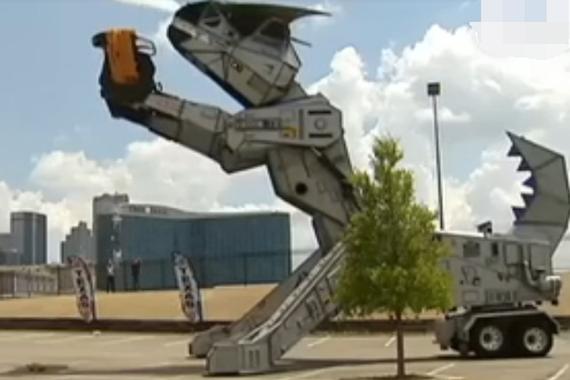 视频:以为是汽车粉碎机,结果是......