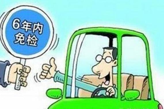 河南首批六年免检车辆到期 逾期不审遭罚