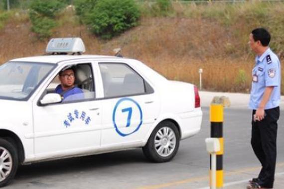 两部门:准驾车型培训里程不得少于300km