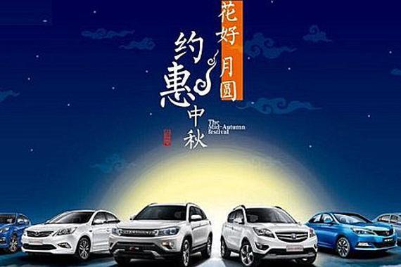 福利:中秋佳节,参与活动送豪礼!