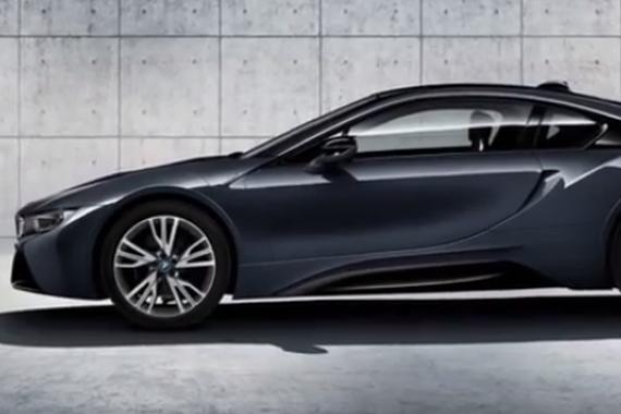 视频:BMW i8特别版曝光 很难买?!