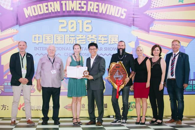摩登重现 第三届中国老爷车展正式开幕