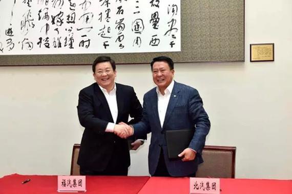 福建奔驰股权转让落地:徐和谊出任董事长