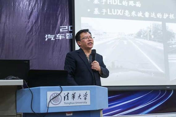 邓志东:人工智能加速无人驾驶汽车产业化