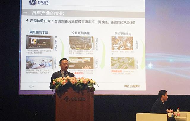 李伟:自动驾驶前提是可靠性、安全性