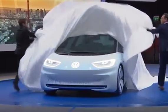 视频:巴黎车展 大众概念电动车