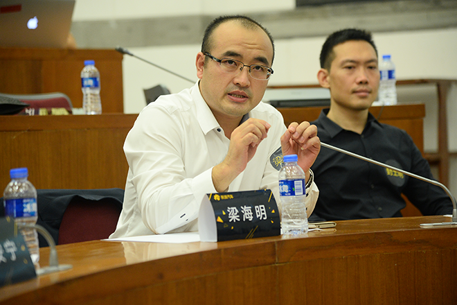 奇瑞汽车营销公司市场与品牌总监梁海明