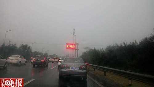 扎堆去长城 京藏高速堵车超10公里