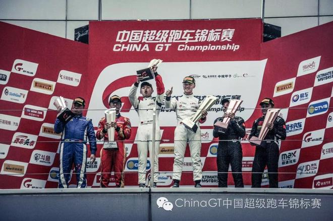 China GT再战上赛场 收官之战看点十足