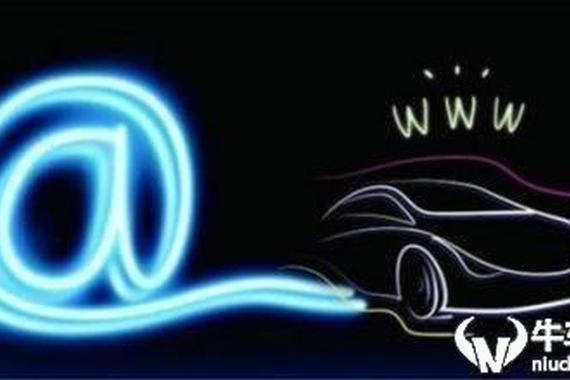 为何汽车人大逃亡互联网造车