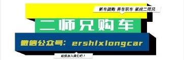 中国汽车品牌价值榜 它超过长城+吉利
