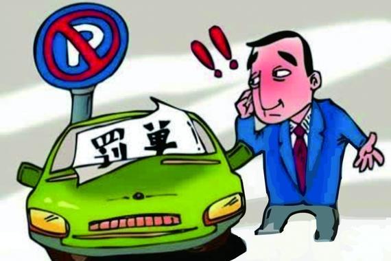 这六种驾驶行为最容易被交警叔叔贴罚单!