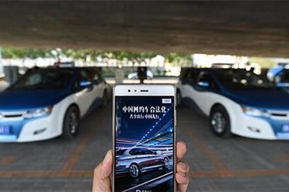提高网约车准入门槛是为了保护巡游出租车司机吗?