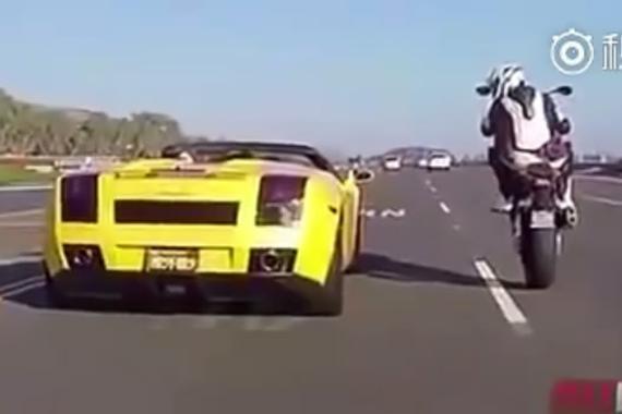 视频:兰博基尼激战摩托车!比赛见真章