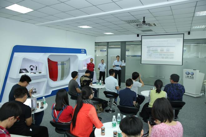 一汽-大众在华南基地依照大众康采恩标准设立了质量基本技能培训基地
