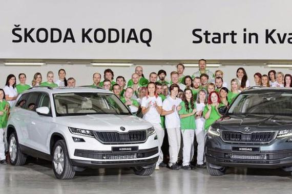 国产版11月首发 斯柯达KODIAQ海外投产
