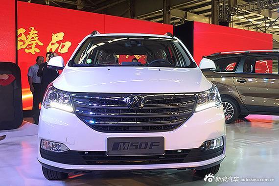 预售6.78万起 北汽威旺M50F广州车展上市