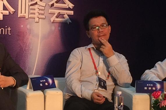 吉伟:北京交警APP五分钟解决事故责任认定