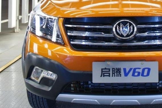 启腾全新SUV V60 11月上市 预售5-7万元
