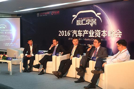 徐睿旻:海外并购助中国诞生全球性企业