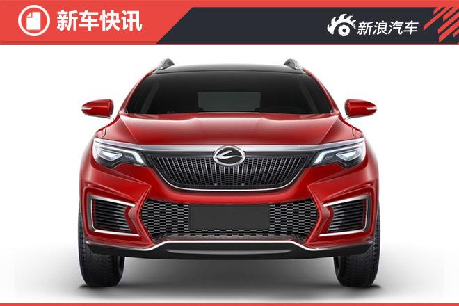 陆风e33概念车官图发布 广州车展首发