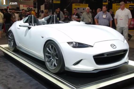 视频:更快更轻 马自达Miata概念车