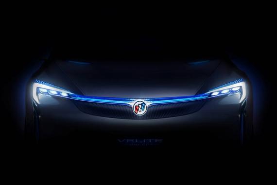 别克Velite新能源概念车将于广州车展首发