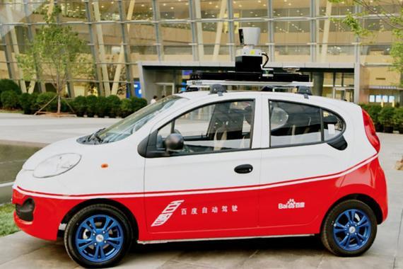 百度基于AI在五年后量产无人车!