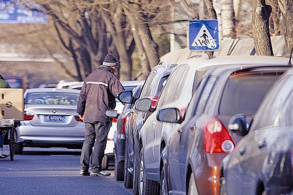 北京城六区通州年内试点路侧停车电子收费