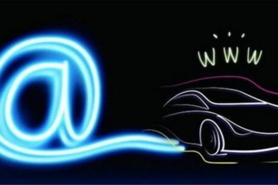 对于造车新势力 看看专家们怎么说
