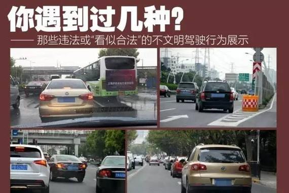据说这样开车容易被人打死!