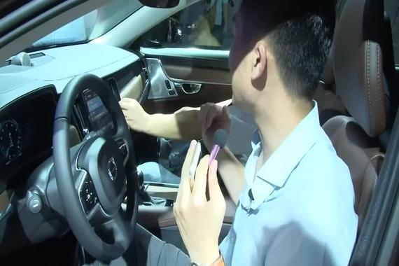视频:广州车展吴佩说沃尔沃S90L