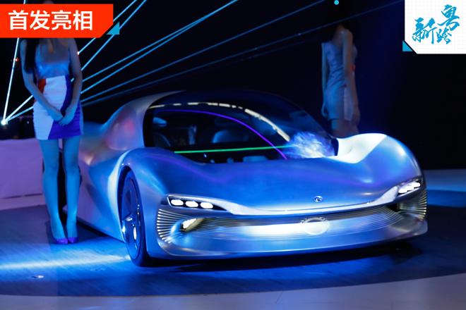 2016广州车展:广汽电动概念车EnLight首发