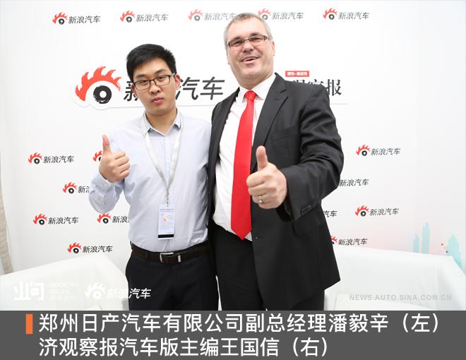 郑州日产潘毅辛:在SUV领域布局更多产品