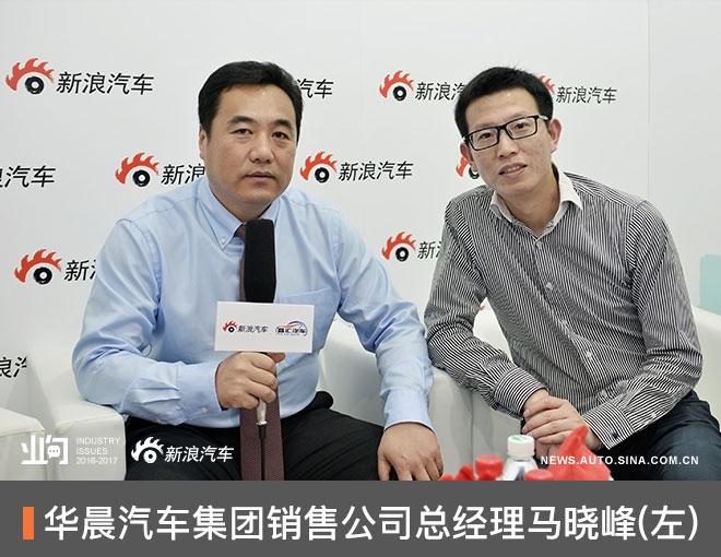 马晓峰:金杯品牌发布全能合伙人计划