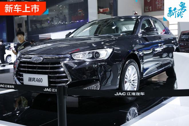 2016广州车展:江淮汽车瑞风A60正式上市