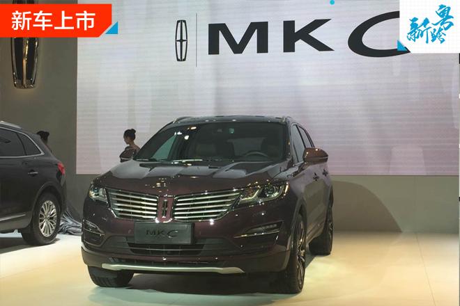 2016广州车展:林肯新款MKC正式上市